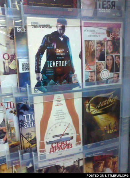From jacket to the skirt. DVD placement fail.