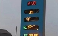 Gas prices in Russia seem to be falling